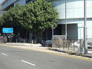 Siu Ho Wan Government Maintenance Depot