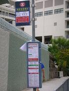 So Kwun Wat Sub station Bus Stop.JPG