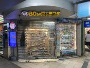 Tsim Sha Tsui 80M bus model shop 18-04-2020