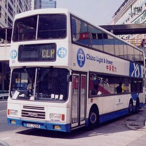 CLP-311.jpg