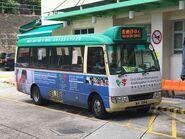 MV1344 Hong Kong Island 59B 04-07-2019
