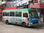 WL2871 Hong Kong Island 58 19-01-2020