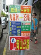 WangTaiRoad 20150913 4