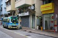 Wong Chuk Hang Light Bus Services Co., Ltd. Office 201801