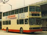 DG5071 74A
