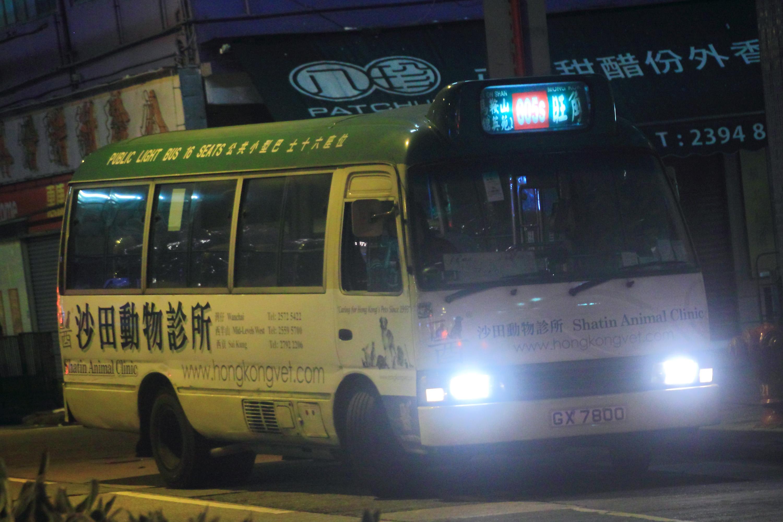 新界專綫小巴805S線