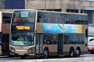 KMB 960X ATENU135 SH2747