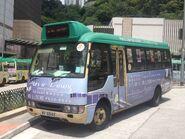MV6542 Hong Kong Island 58 26-07-2016