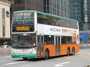 NWFB 680X 5051 Aug13