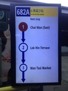 NWFB 682A bus stop screen 07-03-2016(4)