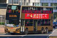 SH9233 98C