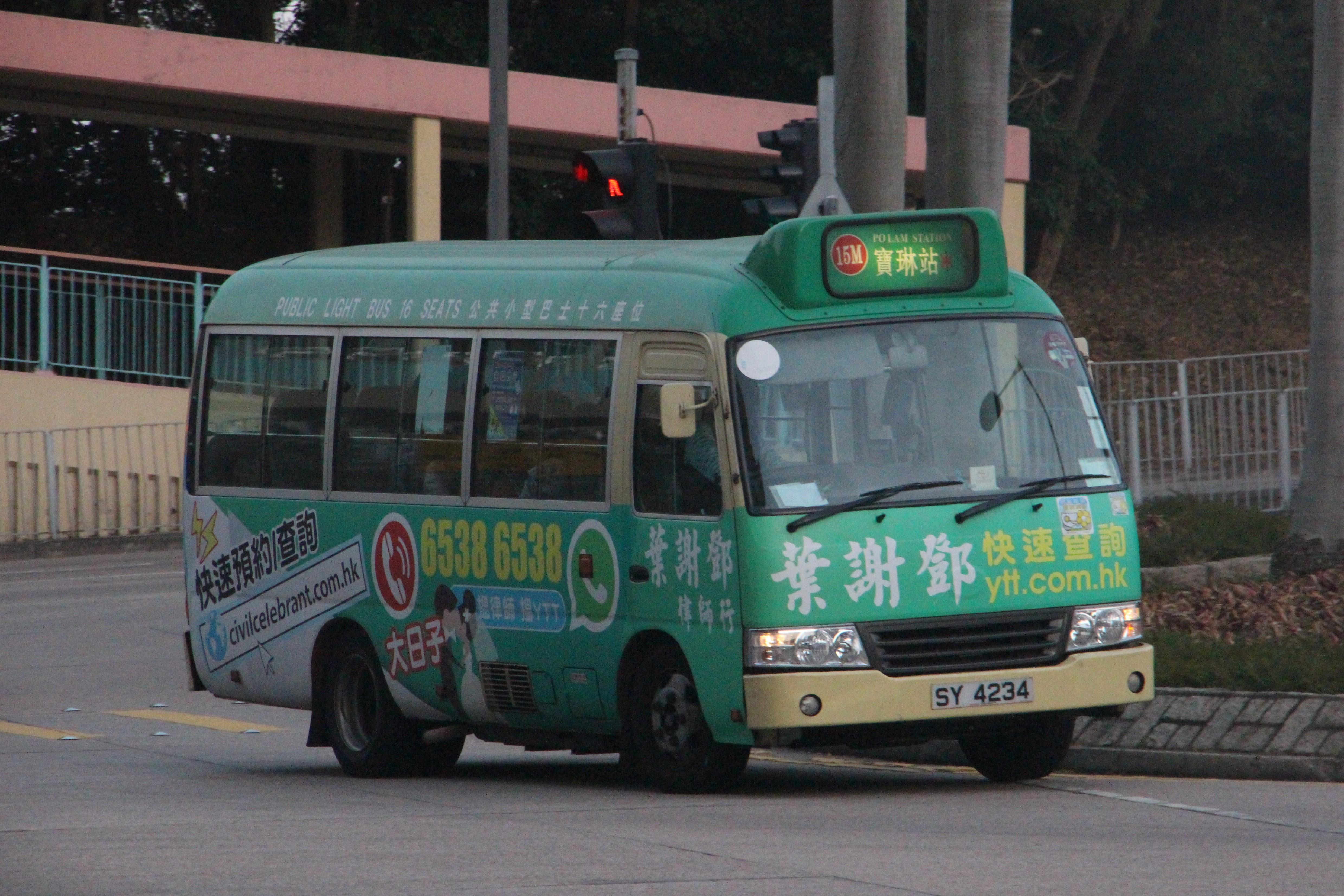 新界專綫小巴15M線