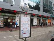 Tak Hoi Street Coach Stop TK