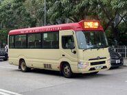 VP3147 AN Bus AN3 in So Kwun Wat 03-11-2020