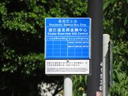 ChaterRoadNearAIACentral sign 20170819