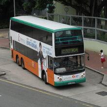 Cheung Sha Wan Station r-904.JPG