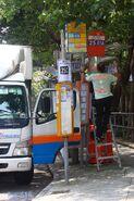 Choi Sai Woo Park stop flag changing 201307