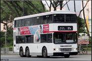 GU4542-81K