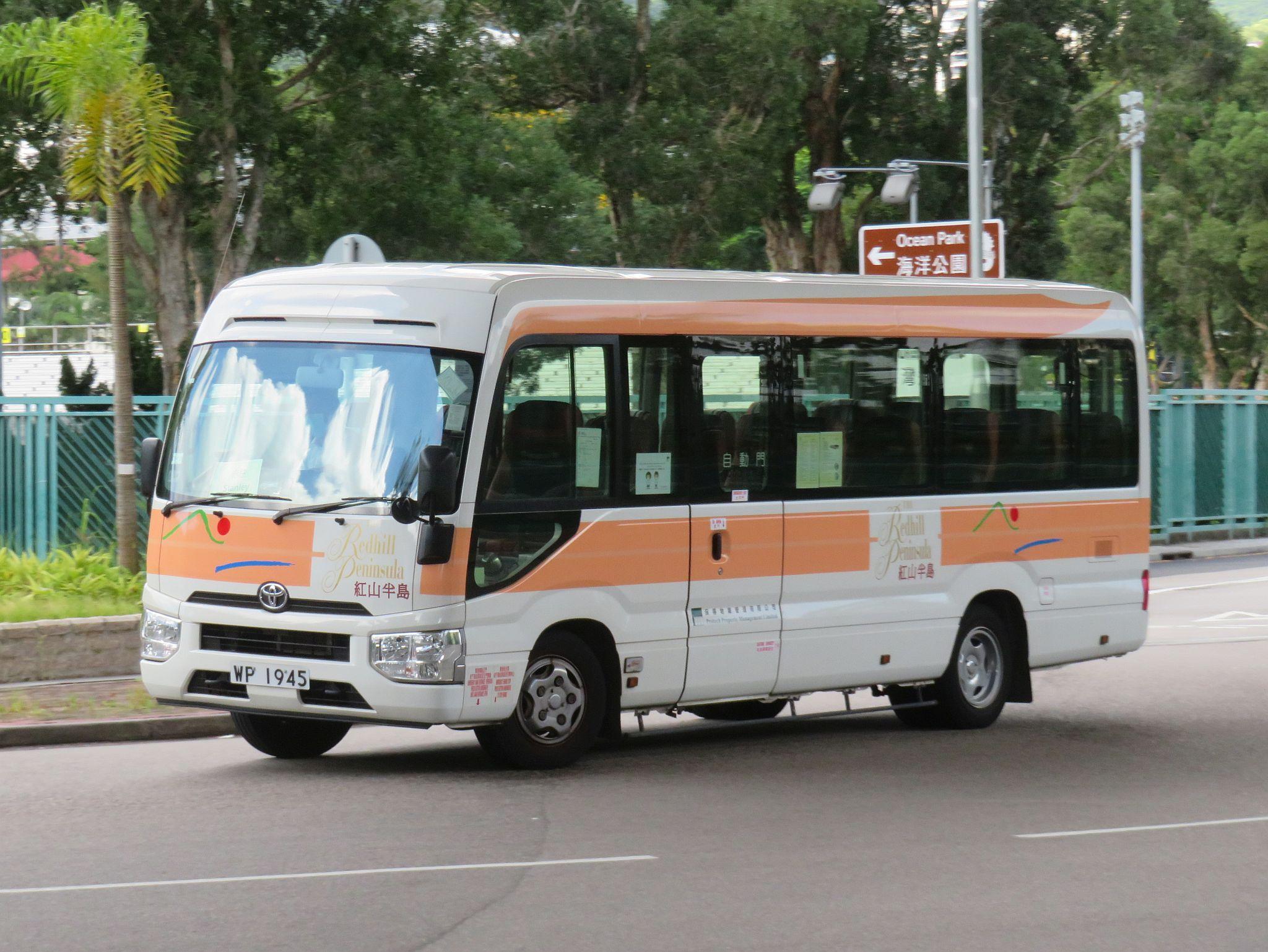 居民巴士HR57線