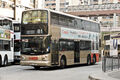 KMB ATR114 HZ7361 81