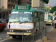 Lai King Station M2