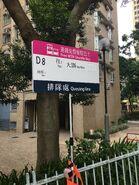 MTR Free Shuttle Bus D8 banner 3