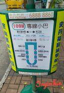 NTGMB 109M RouteInfo