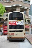 ST8468 rear 20210525