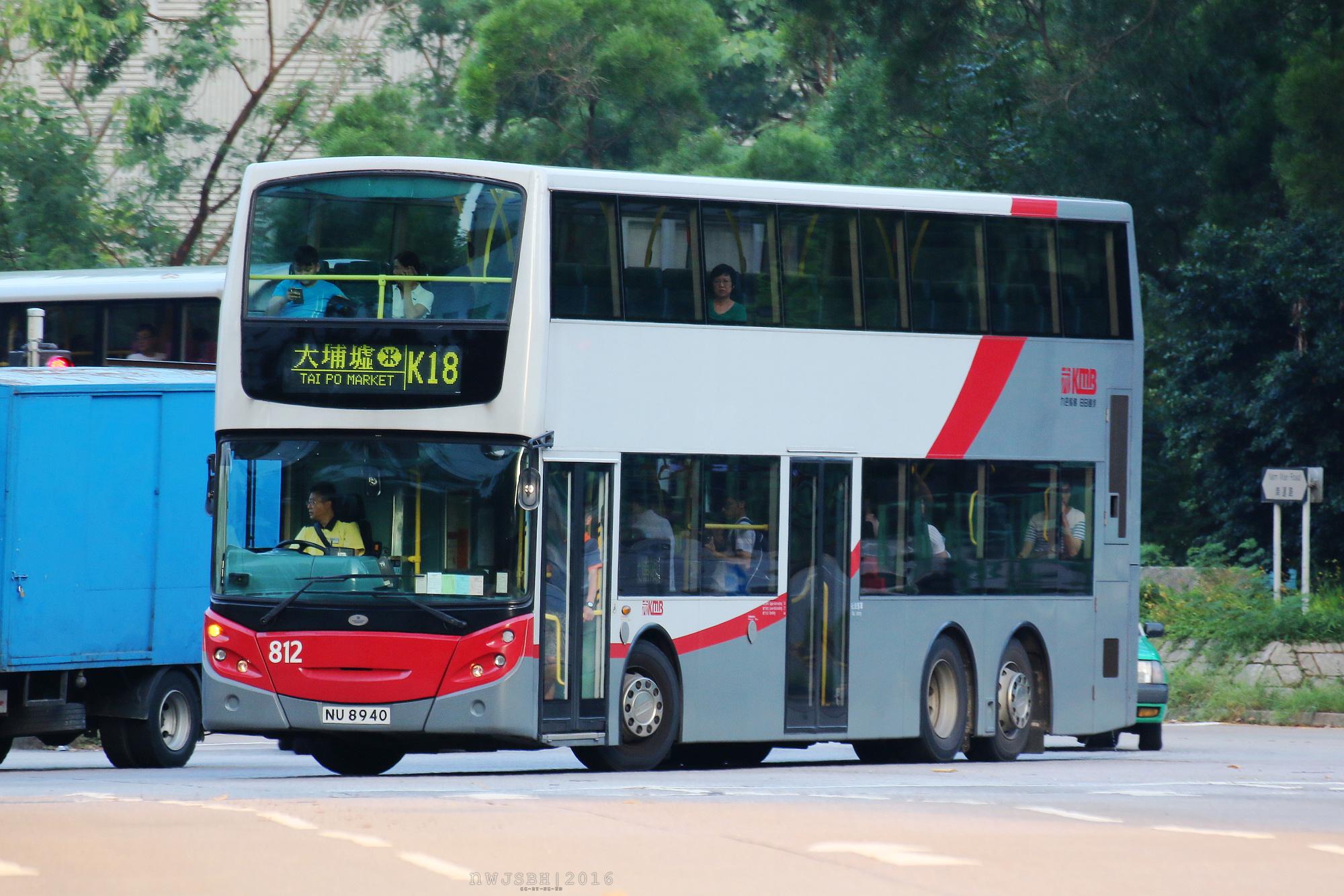 港鐵接駁巴士K18綫