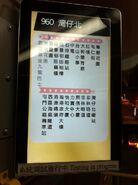 KMB WHC 960 Motion Bus Stop Display Panel