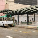 Kennedy Town Station PTI 58A & 59 Stop.jpg