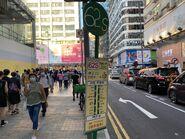 Kowloon 62S minibus stop 20-08-2021