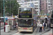Kwun Tong Yuet Wah Street 26M 20070325
