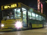 NR338-1