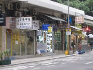 Sai Cheung Street (Sai Cheung Street)