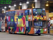 TH9318 Year of the Rat Route A41P 02