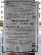 2011.01.30 CTB 73S Notice