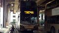 ATENU SJ6462 95