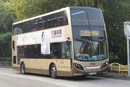 ATSE6 251A 2