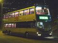MF3935 N118