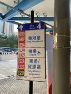 Tseung Kwan O Bus-Bus Interchange 06-05-2021(19)