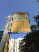 Tung Hing House bus stop 02-03-2016(2)