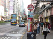 Arran Street Nathan Road 1