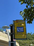 CTB 629M bus stop 08-09-2021(1)