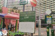KLNGMB 22M Lok Wah Terminus Sign