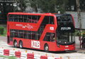 KMB E6X129 WW1750 290X