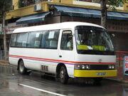 Sai Ching Street NR957