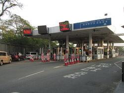 Sha Tau Kok Control Point Arrival 2.JPG