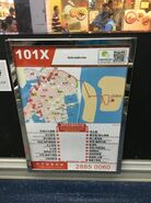 TCM 101X bus stop list and route map 15-02-2019