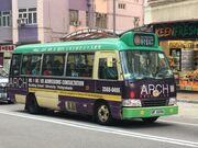UR4446 Hong Kong Island 45A 05-11-2019